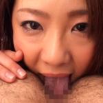 初音みのりのアナル舐め動画 -肛門に舌入れしているようなベロの動きと唾液音が激エロ-