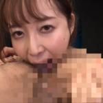 どスケベM女の篠田ゆうがアナル舐めご奉仕 ケツ穴を愛撫している際のウットリした表情が何ともイヤらしい!!